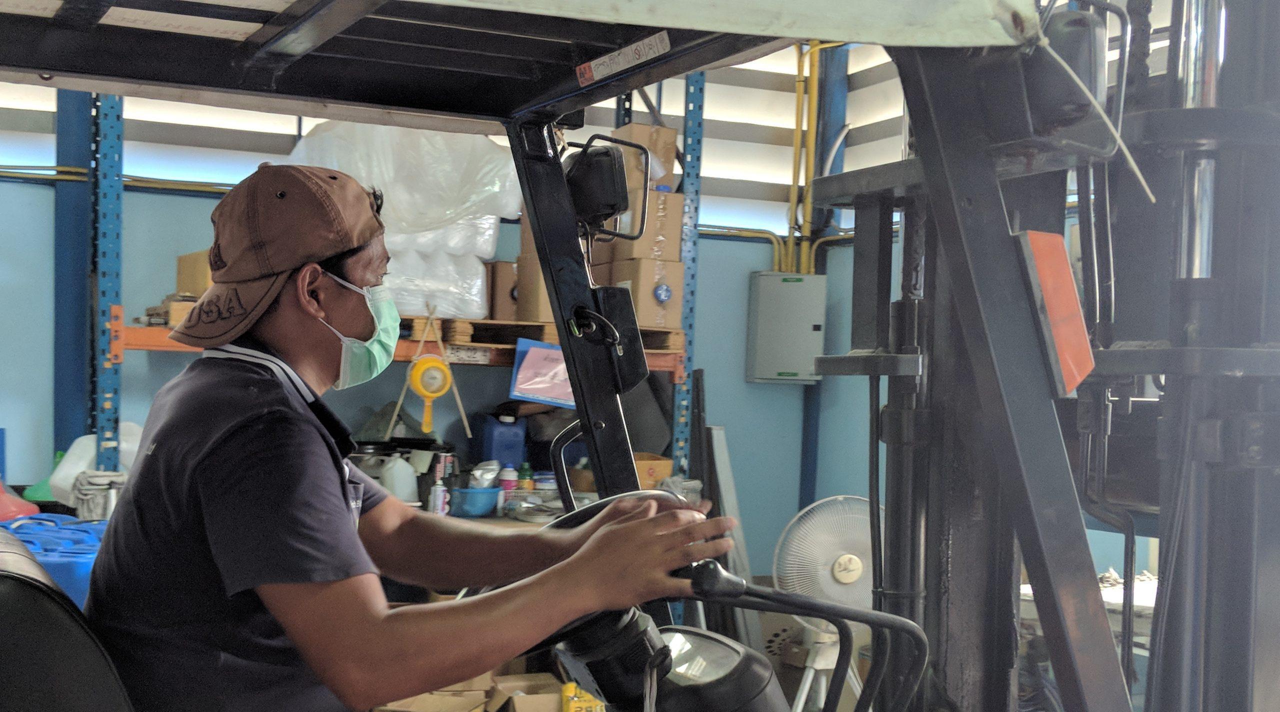 Worker Reach Biotechnology